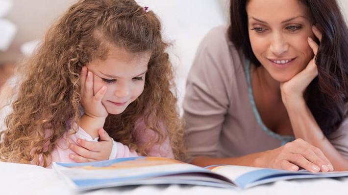 Любовь к чтению родом из детства