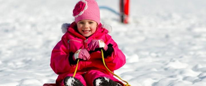 Как провести новогодние каникулы с детьми 4-6 лет: игры на улице и дома