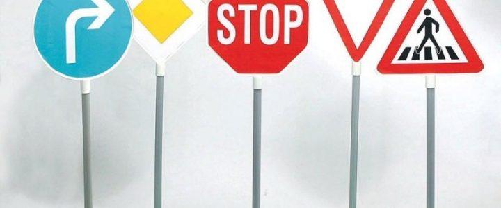Как научить ребенка правилам дорожного движения?